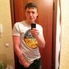 Андрей, 25, г.Красноярск