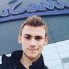 Андрей, 21, г.Прага