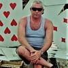 Игорь, 49, г.Нижний Тагил