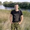Алексей, 37, г.Саров (Нижегородская обл.)