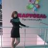 Алина, 30, г.Ромны
