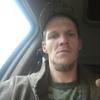 Jeffrey Donahue, 28, г.Филадельфия