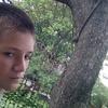Vadim, 17, Skvyra