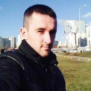 Плексей 32 Киев