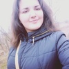 Ерика Мологяну, 17, г.Черновцы