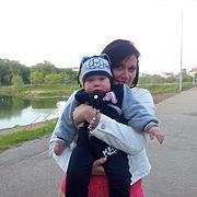 ольга 43 года (Лев) Новокуйбышевск