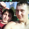 Айназ, 23, г.Казань