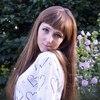 Екатерина, 30, г.Карпинск