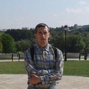 Александр 32 года (Стрелец) Волжский (Волгоградская обл.)