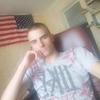 Сергей Урека, 22, г.Днестровск