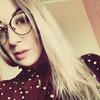 Кристина, 33, г.Звенигород