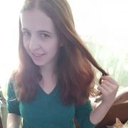 Валентина 24 Старая Русса