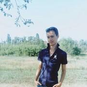 Женя из Донецка желает познакомиться с тобой