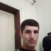 Artyom Davtyan 32 Ванадзор