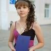 Екатерина, 23, г.Екатеринбург