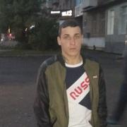 Ufs 25 Арсеньев