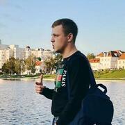 Slavik Pivovar 25 Гомель