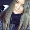 Валерия, 20, г.Мариуполь