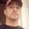 james pruett, 42, Cleveland