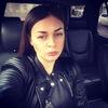 Alisa, 24, г.Москва