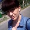 Светлана, 25, г.Новая Каховка