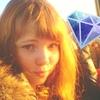 Вика, 16, г.Челябинск