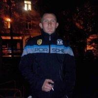 Михаил, 33 года, Скорпион, Волгоград