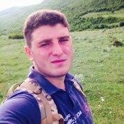Saba 33 Тбилиси