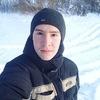 Булат, 19, г.Ижевск