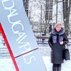 Inara, 50, г.Даугавпилс