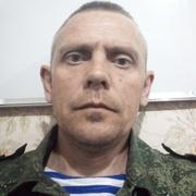 Денис 41 Первомайск