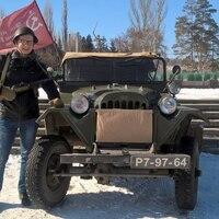 Ярослав, 27 лет, Лев, Ижевск