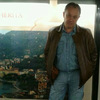Елена, 58, г.Валли