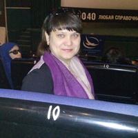 Людмила Екимова, 42 года, Рыбы, Чита