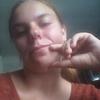 yulіya, 30, Lutsk