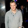 Павел, 30, г.Гусев