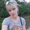 Ксюшка, 31, г.Киев
