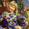 Светлана Погребная, 44, г.Архангельск