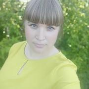 Наталья 30 Вышний Волочек