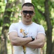 Papuc Dinu, 26