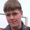 Саша, 20, г.Прокопьевск
