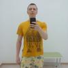 Александр, 33, г.Самара