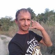 Aleks 42 Кропоткин