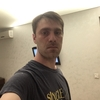 Dmitriy, 34, Birobidzhan