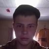 Дима), 22, г.Донецк
