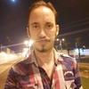 Adrian, 20, г.Нагария