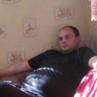 Тимур, 30 лет, Козерог, Сочи