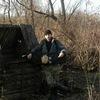 Евгений, 32, г.Новый Оскол