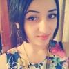 Амина Гедуева, 18, г.Екатеринбург