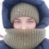 Соня, 16, г.Ленск